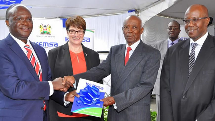 Launch of the KEMSA Strategic Plan 2015-2019